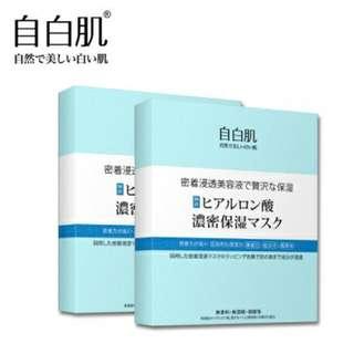 自白肌面膜❖玻尿酸保濕&美白
