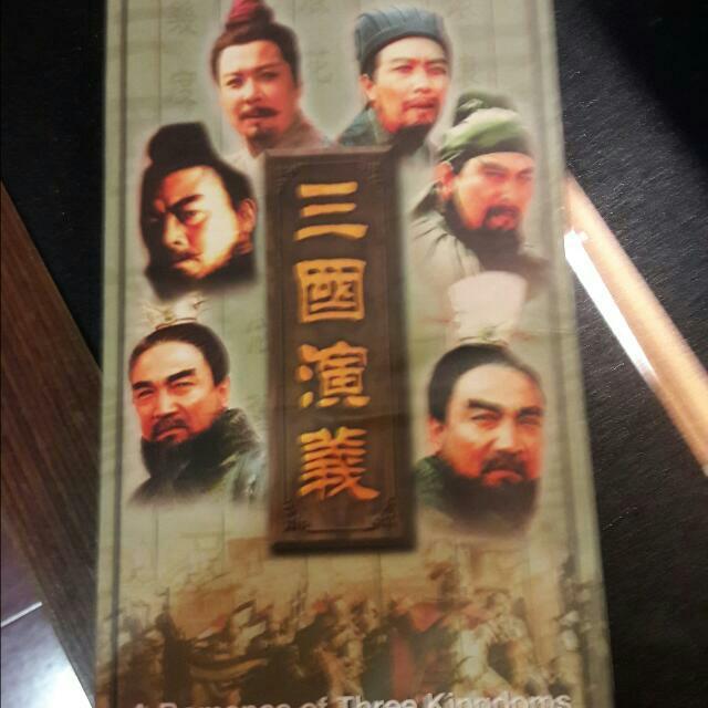 三國演義DVD一套