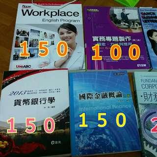 🚚 領東 科技大學 專用書籍 國際貿易 #我要賣課本