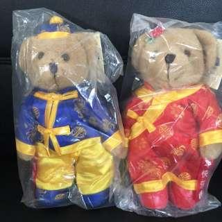 BNWT Hang Ten Chinese New Year Couple Bear