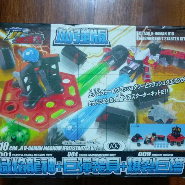 激戰彈珠人 彈珠超人 組合包 老玩具