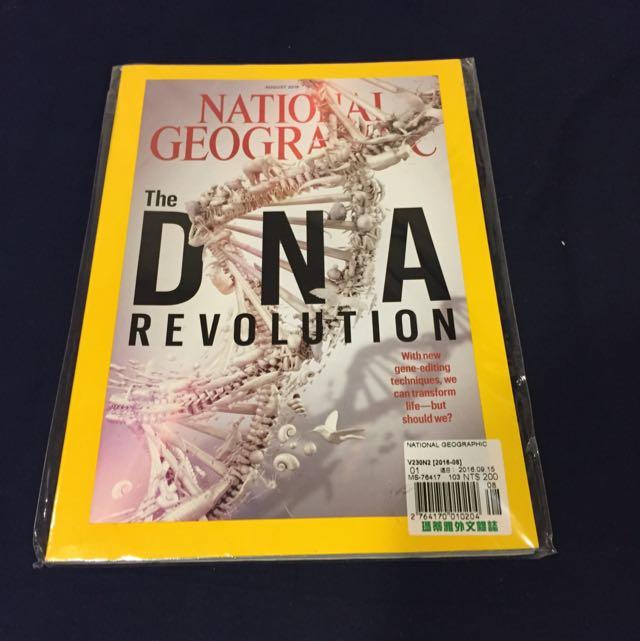 國家地理雜誌 八月(原文)全新NT60each