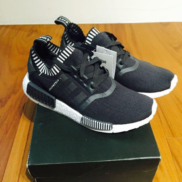 Adidas Nmd Pk 灰色日文配色 24 Jp