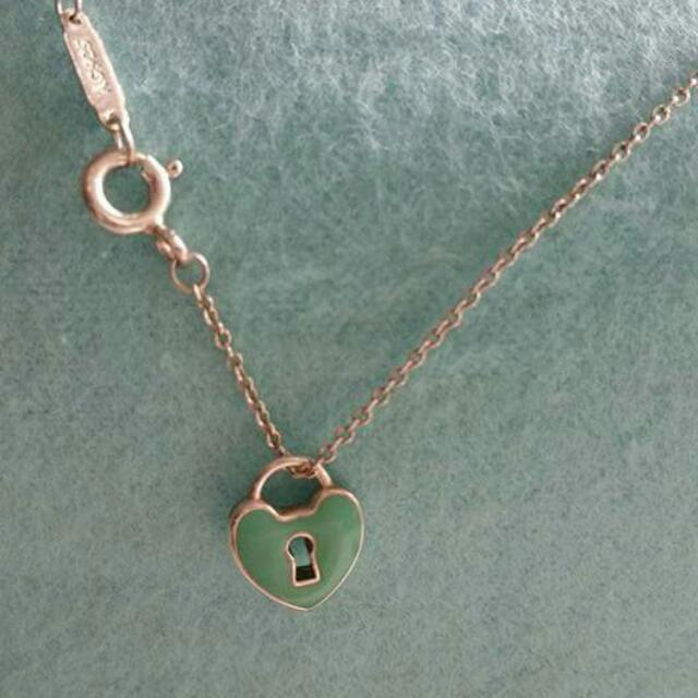 Authentic Tiffany & Co Mini Enamel Lock Heart Necklace