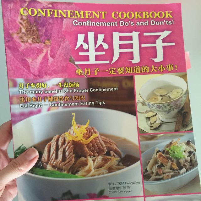 Confinement cookbook books stationery books on carousell photo photo photo photo photo forumfinder Choice Image