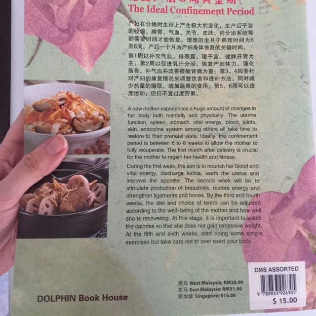Confinement cookbook books stationery books on carousell forumfinder Choice Image