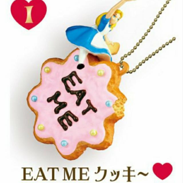 (已匯款保留👌)愛麗絲eat me餅乾絕版盒玩