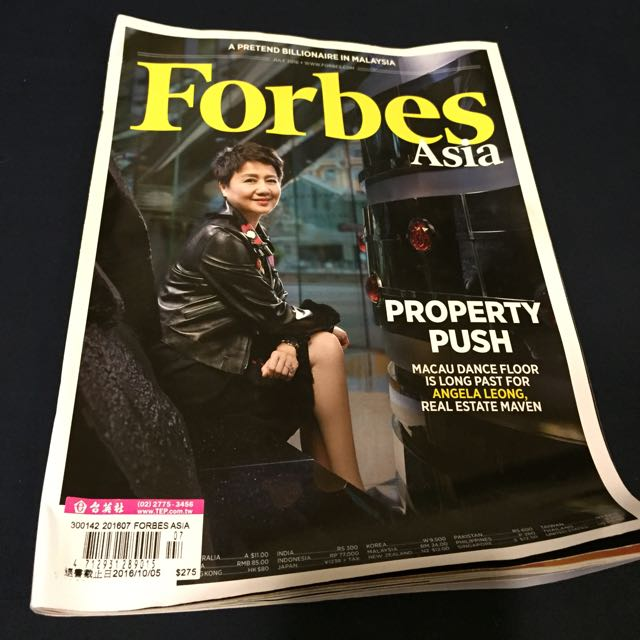 Forbes and Fortune July 2016(NT50 each)