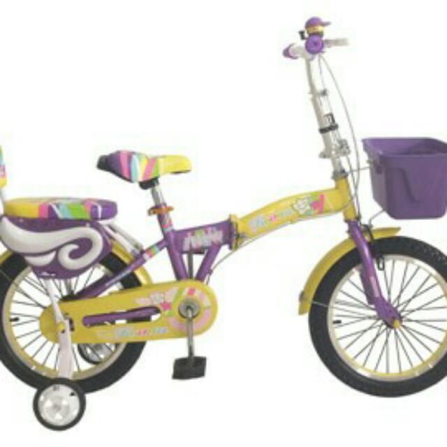 Sepeda Lipat Anak 16'