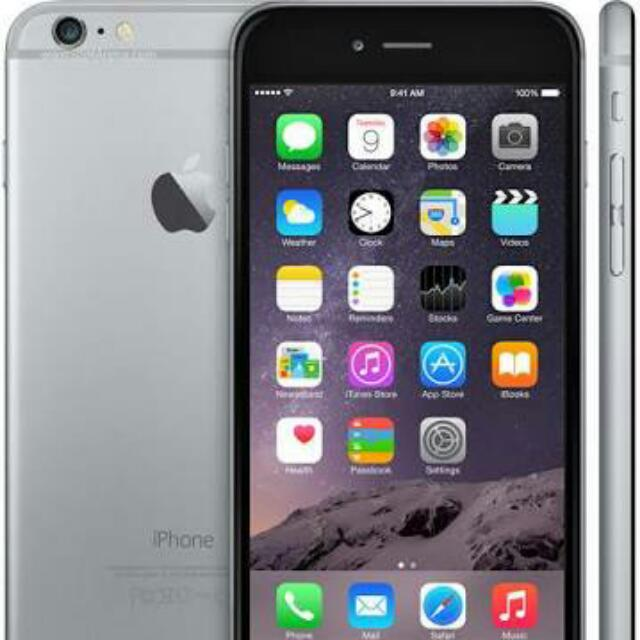 WTB Iphone 6 plus 64gb