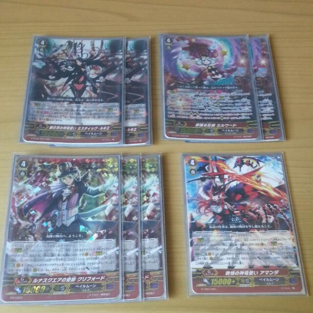 WTS Cardfight Vanguard Pale Moon Sliver Thorn Price Can Be Nego