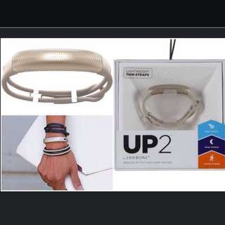REDUCED!! Jawbone UP2 Fitness Tracker