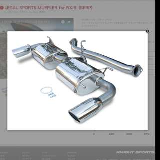 WTB RX-8 Knight Sports V2 Exhaust Muffler