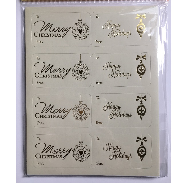 BN Seal Gold Print Stickers for Christmas Holidays
