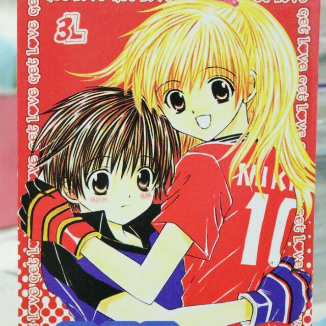 Get Love Vol.1 by Ikeyama Go