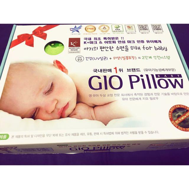GIO (現貨)超透氣護頭型嬰兒枕頭【S號】防扁頭 防蟎