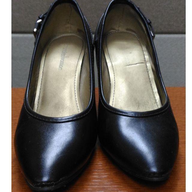 Mendrez black shoes size 36