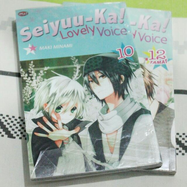 Seiyuu-Ka! Lovely Voice by Maki Minami