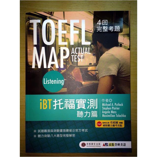 TOEFL MAP Actual Test 4回完整考題(聽力篇)