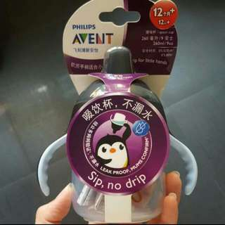 BN Philips Avent  Sippy Cup *reserved*