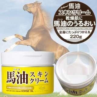 版主的最愛~馬油保濕乳霜-220g WAY220065#1004
