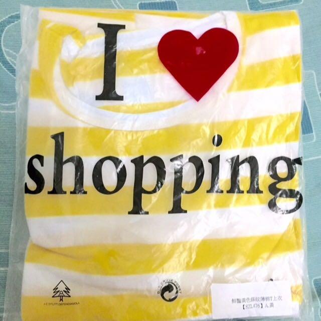 黃白橫條紋上衣