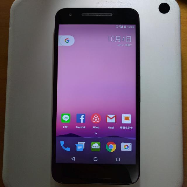 Nexus 5x 32g
