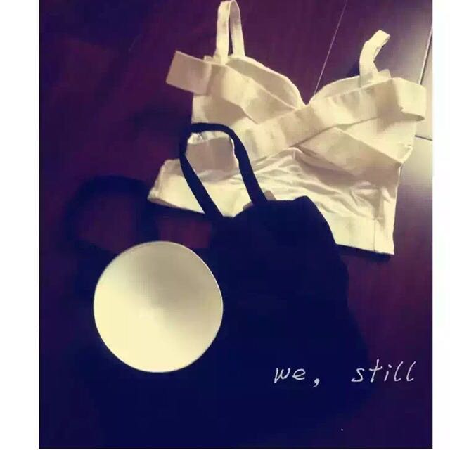 Slim Fit Bandage Top (white Or Black)