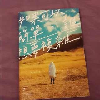 🚚 暢銷書