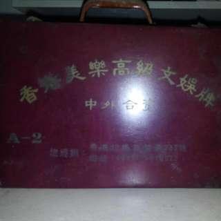 Used Mahjong Set