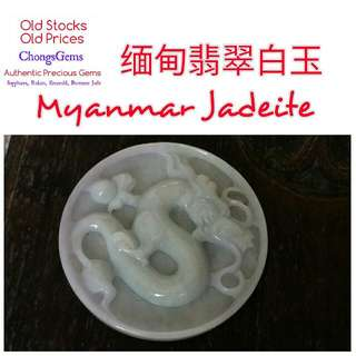 *$450. Burmese Myanmar White Jade Engraved Dragon。 See Meaning Of The Story