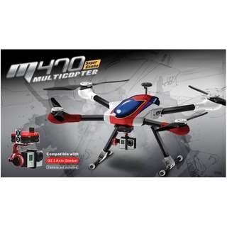 #UOBPayNow Drone with 3 Axis Gimbal (NEW) Include Flight Controller & GPS 700mm size