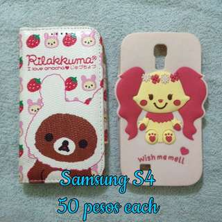 SOLD!Samsung S4 Cases