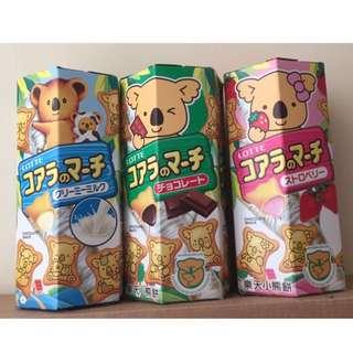 樂天小熊餅 (草莓,牛奶,巧克力)37公克  原價一盒39元,剪條碼價一盒20元