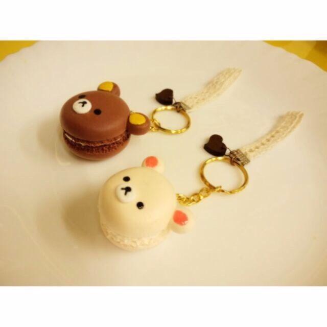 拉拉熊 小白熊❤馬卡龍 鑰匙圈 手作黏土吊飾❤