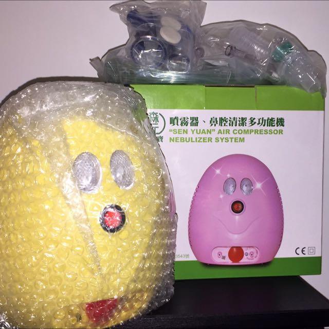 「全新」森元 蛋寶寶噴霧器 鼻腔清潔多功能機 嬰幼兒大人皆可使用  原價2990。直購價1500含運費~