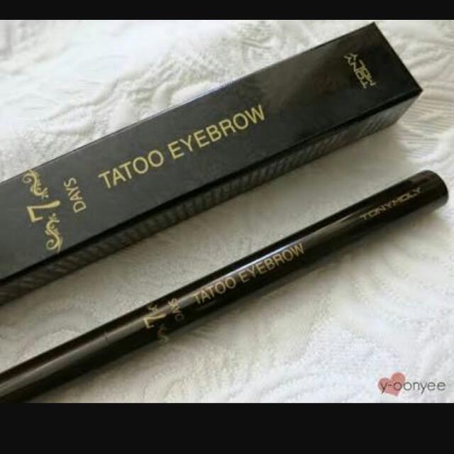 TONYMOLY 7 DAYS TATTOO EYEBROW 0.8ml (Dark Brown)