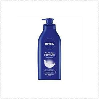每瓶199元,妮維雅 滋養潤膚乳液625ml