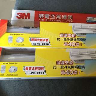 3M Air Cleaning Filters For Air Conditioners
