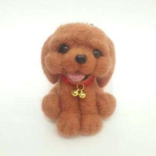 Brown Puppy Wool Key Chain