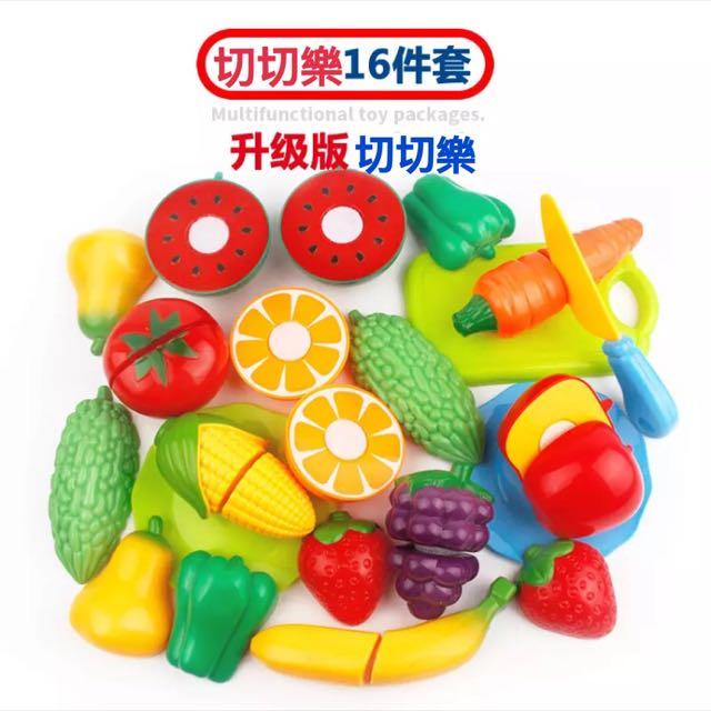 蔬果切切樂