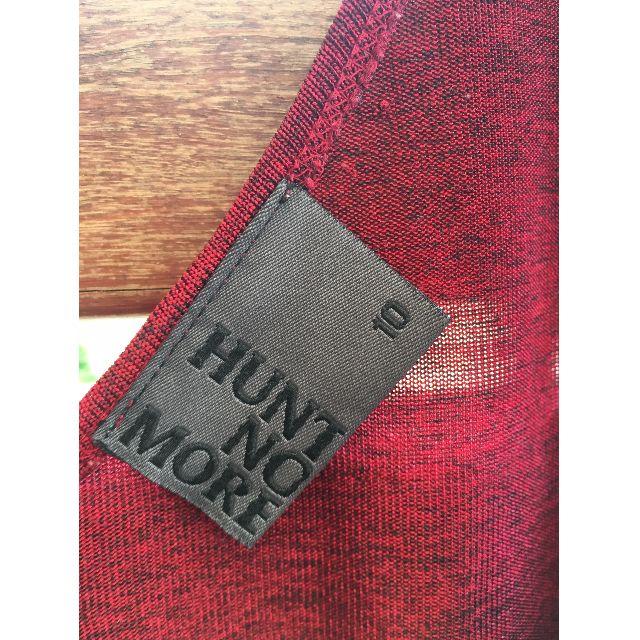 Hunt No More Top