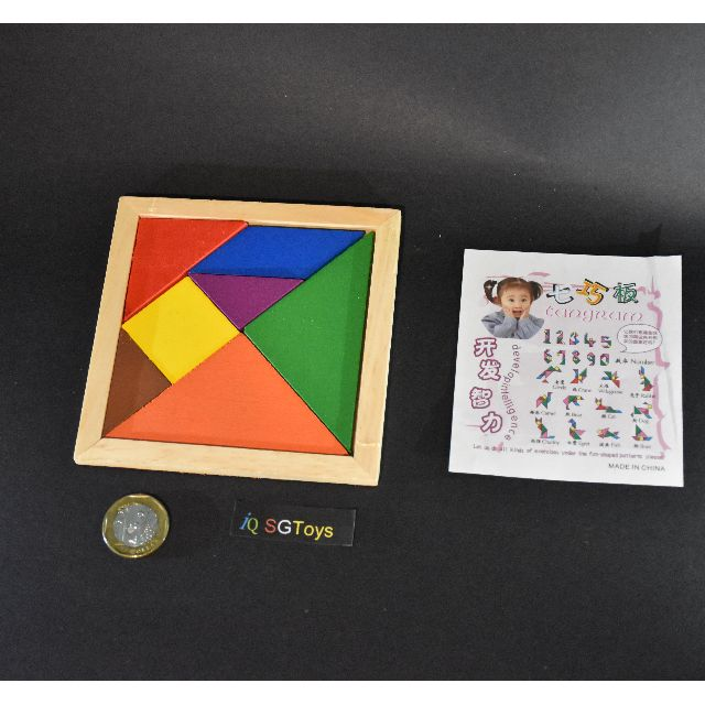 The Coloured Shapes Iq Training Toy 2d Wooden Puzzle