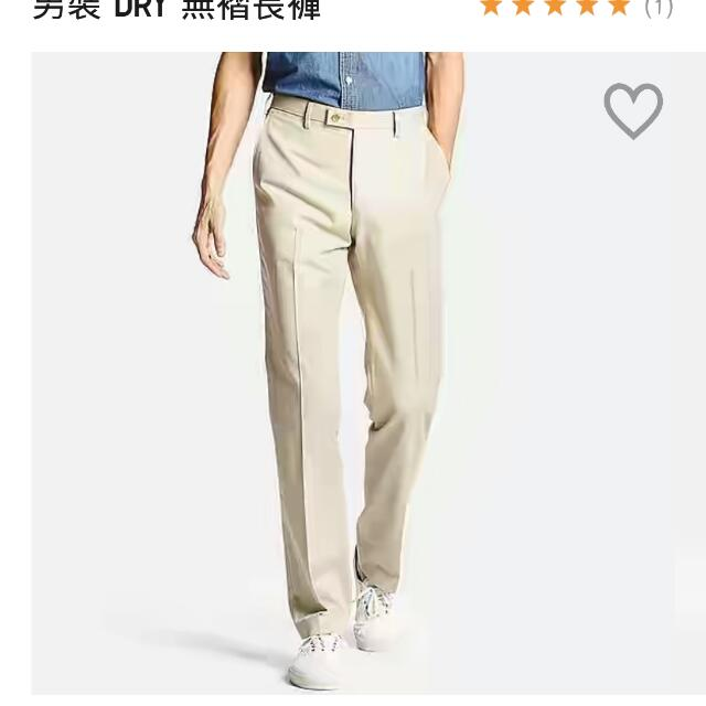 uniqlo長褲 米白色
