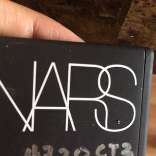On Hold Nars Eyeshadow