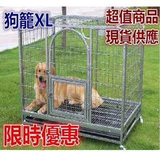 【彬彬小舖】現貨供應 下訂送贈品『 超大XL鐵籠 現在購買只要2380$ 』狗籠 狗屋 狗房 狗窩 鐵籠 寵物
