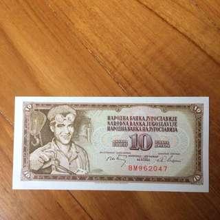 Yugoslavia 10 Dinara Banknote UNC