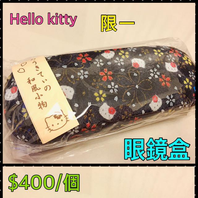 Hello Kitty/蛋黃哥 收納購物袋,眼鏡盒,日本限量少貨