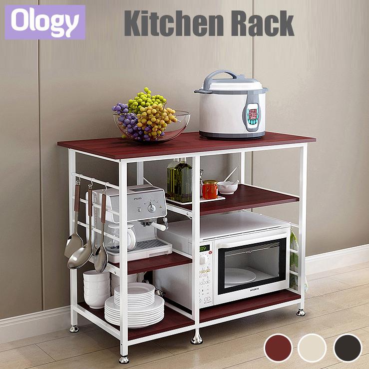 ... Large Kitchen Rack Storage Organizer Holder Adjustable Shelf Movable  Shelving Cabinet Microwave Oven Stand ...