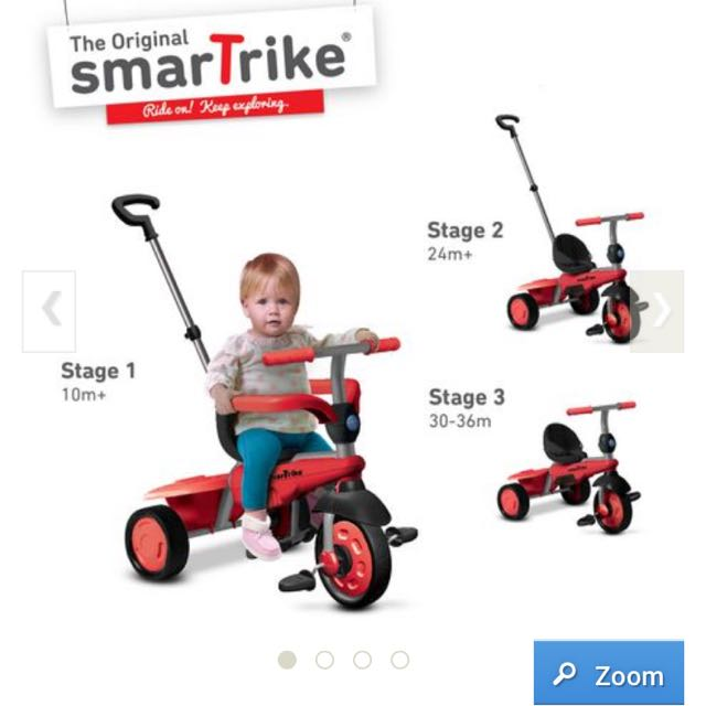 The Orignal Smart Trike Red 3 In 1 Brand New Box